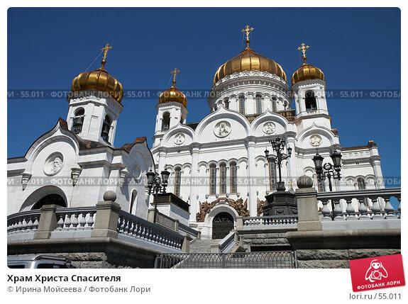 Храм Христа Спасителя, эксклюзивное фото № 55011, снято 3 июня 2007 г. (c) Ирина Мойсеева / Фотобанк Лори