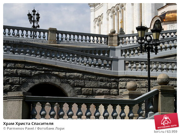Храм Христа Спасителя, фото № 63959, снято 16 июля 2007 г. (c) Parmenov Pavel / Фотобанк Лори