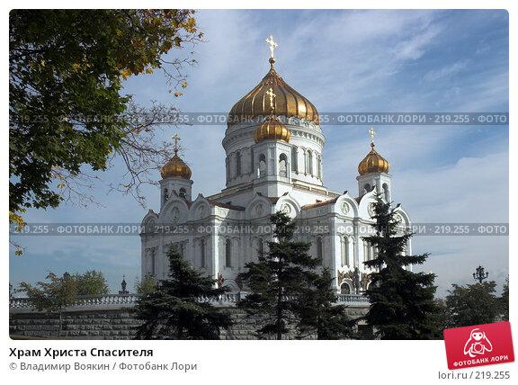 Храм Христа Спасителя, фото № 219255, снято 7 октября 2006 г. (c) Владимир Воякин / Фотобанк Лори