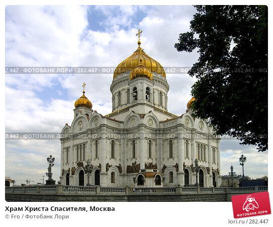 Храм Христа Спасителя, Москва, фото № 282447, снято 27 мая 2005 г. (c) Fro / Фотобанк Лори