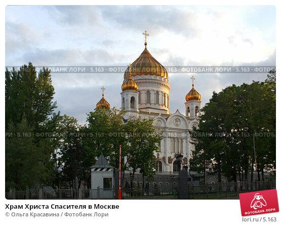 Храм Христа Спасителя в Москве, фото № 5163, снято 26 мая 2006 г. (c) Ольга Красавина / Фотобанк Лори