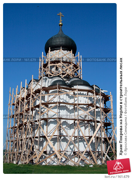 Храм Покрова на Нерли в строительных лесах, фото № 161679, снято 29 июля 2007 г. (c) Ярослава Синицына / Фотобанк Лори