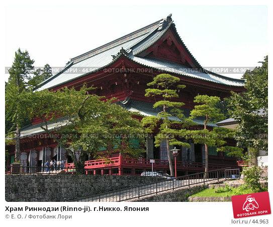 Храм Риннодзи (Rinno-ji). г.Никко. Япония, фото № 44963, снято 18 сентября 2005 г. (c) Екатерина Овсянникова / Фотобанк Лори