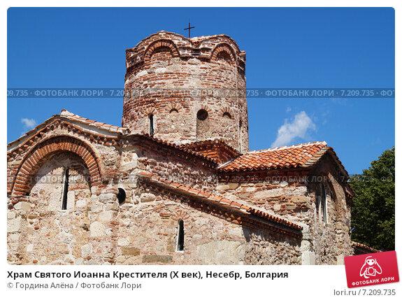 Сколько церквей на территории старого несебра