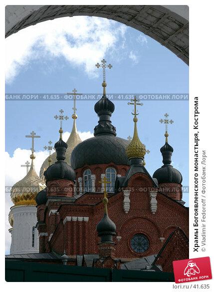 Храмы Богоявленского монастыря, Кострома, фото № 41635, снято 12 августа 2006 г. (c) Vladimir Fedoroff / Фотобанк Лори