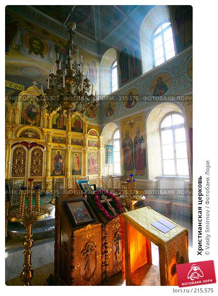 Христианская церковь, фото № 215575, снято 2 октября 2005 г. (c) Vasily Smirnov / Фотобанк Лори
