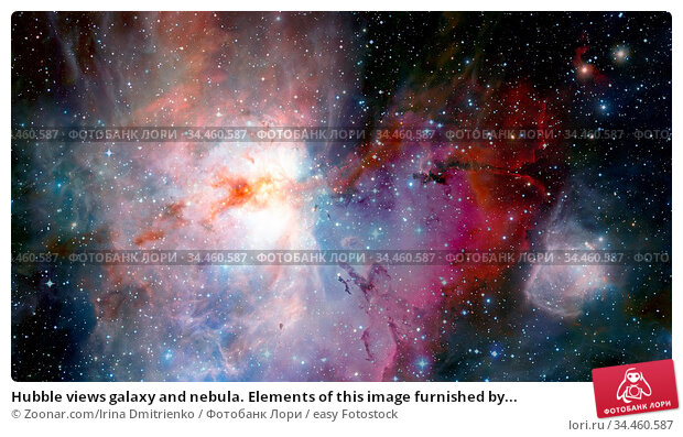 Hubble views galaxy and nebula. Elements of this image furnished by... Стоковое фото, фотограф Zoonar.com/Irina Dmitrienko / easy Fotostock / Фотобанк Лори
