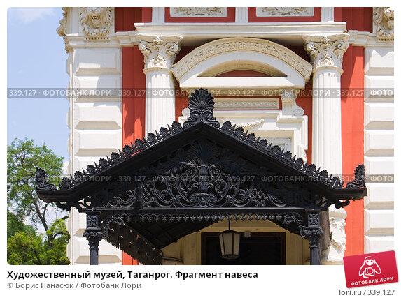 Художественный музей, Таганрог. Фрагмент навеса, фото № 339127, снято 21 июня 2008 г. (c) Борис Панасюк / Фотобанк Лори