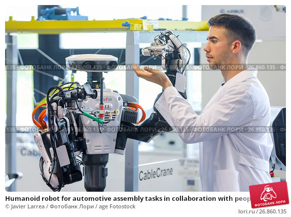Купить «Humanoid robot for automotive assembly tasks in collaboration with people, Industry, Tecnalia Research & innovation, Technology and Research Centre, Miramon...», фото № 26860135, снято 5 мая 2017 г. (c) age Fotostock / Фотобанк Лори