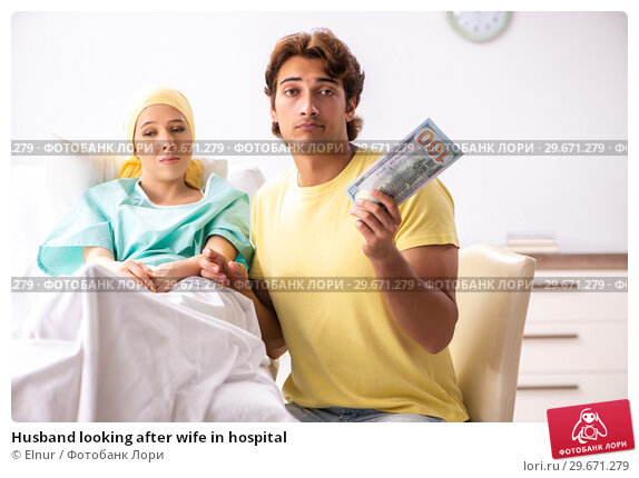 Купить «Husband looking after wife in hospital», фото № 29671279, снято 3 октября 2018 г. (c) Elnur / Фотобанк Лори