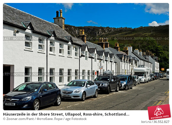 Häuserzeile in der Shore Street, Ullapool, Ross-shire, Schottland... Стоковое фото, фотограф Zoonar.com/Pant / age Fotostock / Фотобанк Лори
