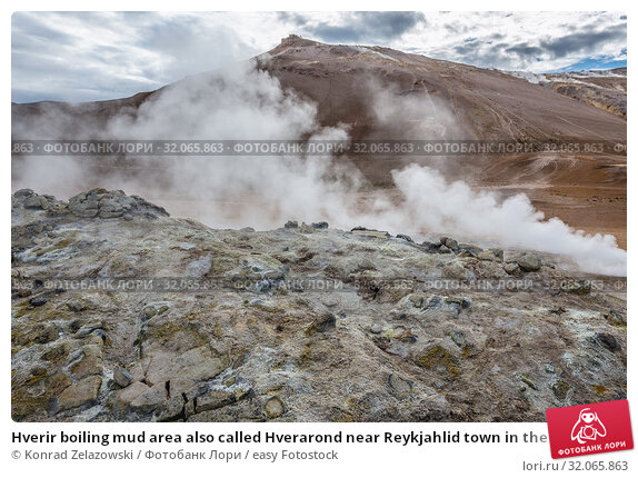 Hverir boiling mud area also called Hverarond near Reykjahlid town in the north of Iceland. Стоковое фото, фотограф Konrad Zelazowski / easy Fotostock / Фотобанк Лори