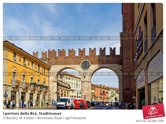 I portoni della Brà, Stadtmauer. Стоковое фото, фотограф Bernd J. W. Fiedler / age Fotostock / Фотобанк Лори