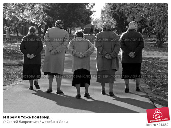 И время тоже конвоир..., фото № 24859, снято 2 октября 2005 г. (c) Сергей Лаврентьев / Фотобанк Лори