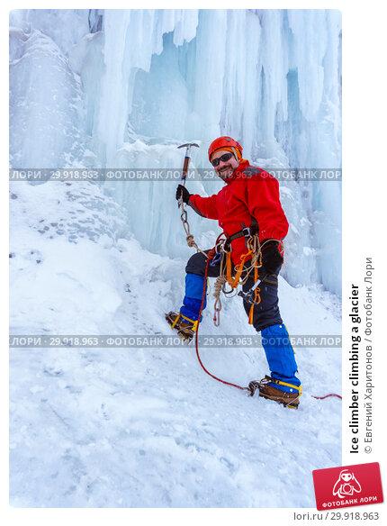 Купить «Ice climber climbing a glacier», фото № 29918963, снято 2 февраля 2019 г. (c) Евгений Харитонов / Фотобанк Лори