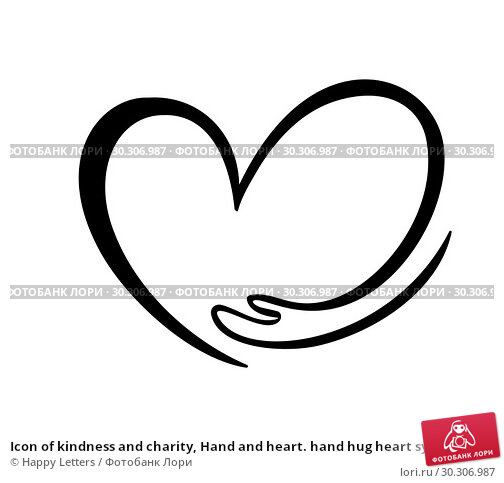 Купить «Icon of kindness and charity, Hand and heart. hand hug heart symbol Valentines day or love. Hand drawn graphic illustration boy and girl in love, love for nature, ecology», иллюстрация № 30306987 (c) Happy Letters / Фотобанк Лори