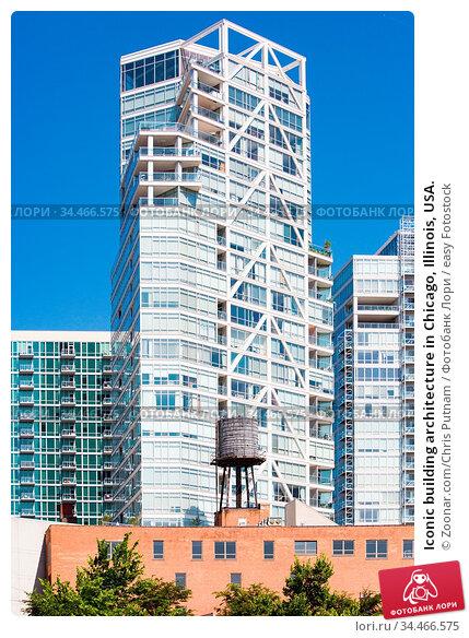 Iconic building architecture in Chicago, Illinois, USA. Стоковое фото, фотограф Zoonar.com/Chris Putnam / easy Fotostock / Фотобанк Лори