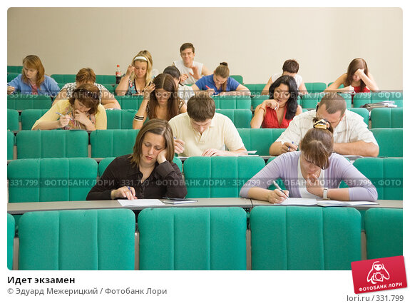 Идет экзамен, фото № 331799, снято 20 июня 2008 г. (c) Эдуард Межерицкий / Фотобанк Лори