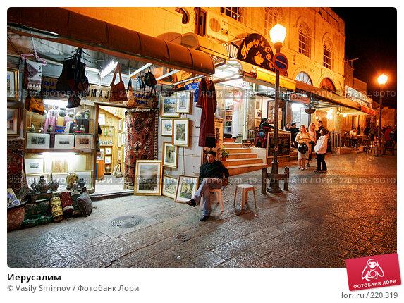 Иерусалим, фото № 220319, снято 27 апреля 2005 г. (c) Vasily Smirnov / Фотобанк Лори