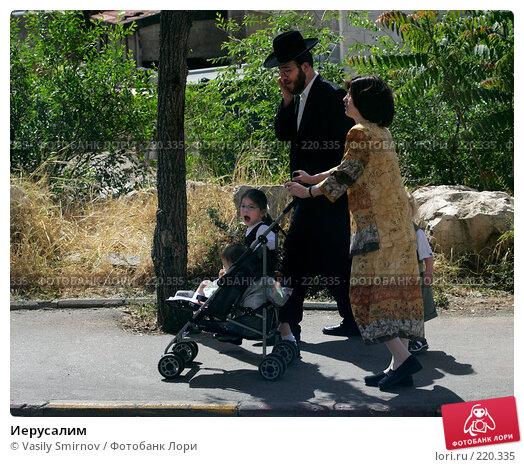 Купить «Иерусалим», фото № 220335, снято 28 апреля 2005 г. (c) Vasily Smirnov / Фотобанк Лори