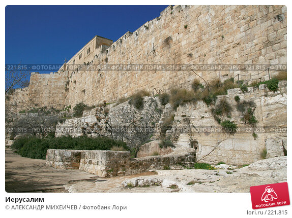 Иерусалим, фото № 221815, снято 22 февраля 2008 г. (c) АЛЕКСАНДР МИХЕИЧЕВ / Фотобанк Лори
