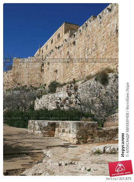 Иерусалим, фото № 221875, снято 22 февраля 2008 г. (c) АЛЕКСАНДР МИХЕИЧЕВ / Фотобанк Лори
