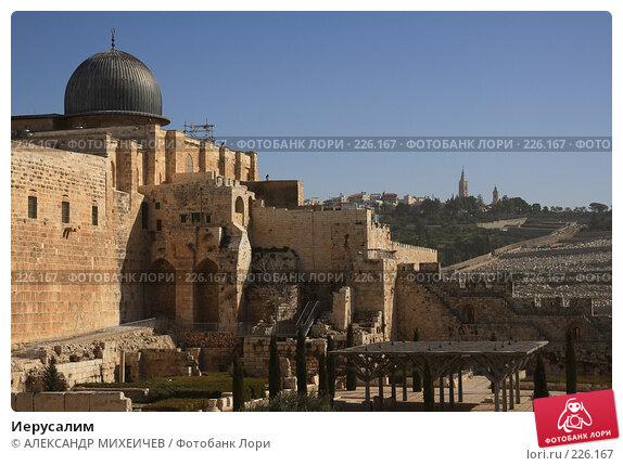 Иерусалим, фото № 226167, снято 22 февраля 2008 г. (c) АЛЕКСАНДР МИХЕИЧЕВ / Фотобанк Лори