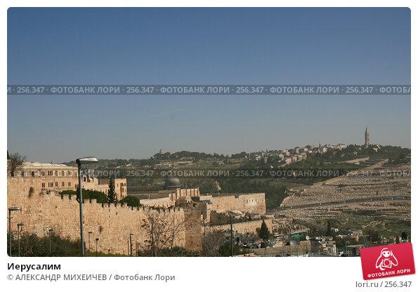 Иерусалим, фото № 256347, снято 22 февраля 2008 г. (c) АЛЕКСАНДР МИХЕИЧЕВ / Фотобанк Лори
