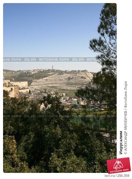 Купить «Иерусалим», фото № 256359, снято 22 февраля 2008 г. (c) АЛЕКСАНДР МИХЕИЧЕВ / Фотобанк Лори