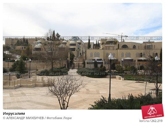 Купить «Иерусалим», фото № 262219, снято 22 февраля 2008 г. (c) АЛЕКСАНДР МИХЕИЧЕВ / Фотобанк Лори