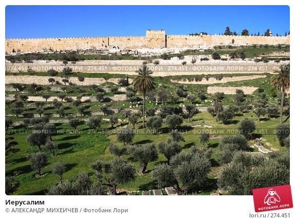 Иерусалим, фото № 274451, снято 22 февраля 2008 г. (c) АЛЕКСАНДР МИХЕИЧЕВ / Фотобанк Лори