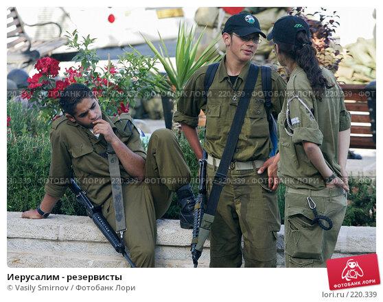 Иерусалим - резервисты, фото № 220339, снято 28 апреля 2005 г. (c) Vasily Smirnov / Фотобанк Лори