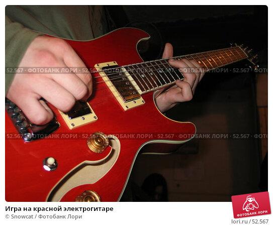Игра на красной электрогитаре, фото № 52567, снято 17 июня 2006 г. (c) Snowcat / Фотобанк Лори