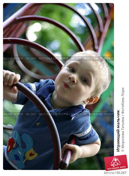 Играющий мальчик, фото № 50267, снято 7 июля 2004 г. (c) Морозова Татьяна / Фотобанк Лори
