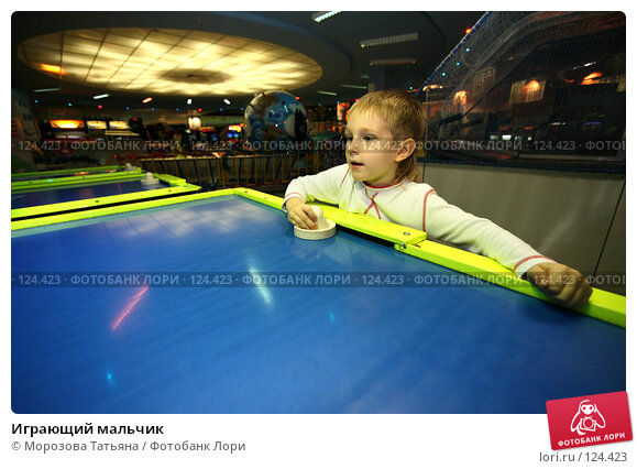 Играющий мальчик, фото № 124423, снято 24 ноября 2006 г. (c) Морозова Татьяна / Фотобанк Лори
