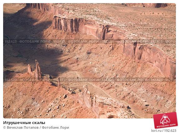 Купить «Игрушечные скалы», фото № 192623, снято 7 октября 2007 г. (c) Вячеслав Потапов / Фотобанк Лори