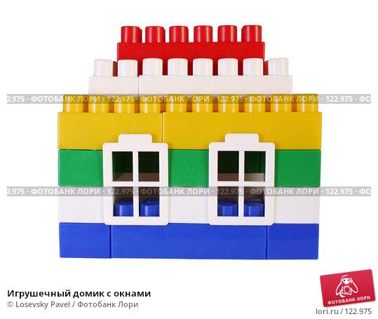 Игрушечный домик с окнами, фото № 122975, снято 17 марта 2006 г. (c) Losevsky Pavel / Фотобанк Лори