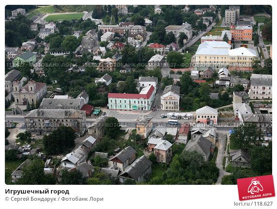 Игрушечный город, фото № 118627, снято 26 августа 2007 г. (c) Сергей Бондарук / Фотобанк Лори