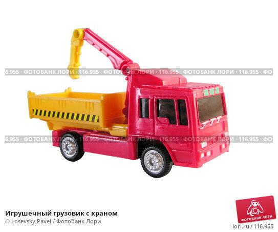 Купить «Игрушечный грузовик с краном», фото № 116955, снято 4 марта 2006 г. (c) Losevsky Pavel / Фотобанк Лори