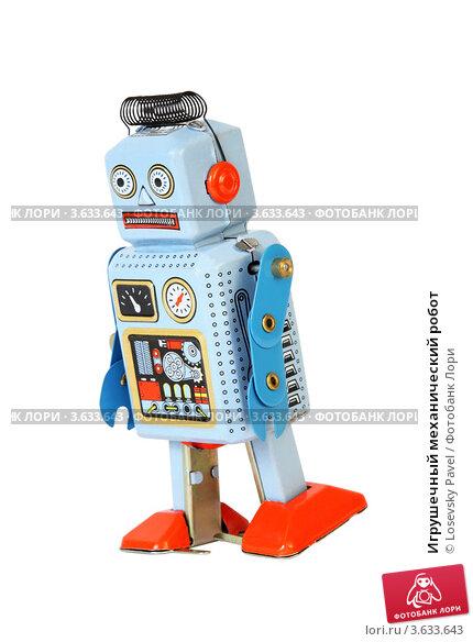 Купить «Игрушечный механический робот», фото № 3633643, снято 13 апреля 2011 г. (c) Losevsky Pavel / Фотобанк Лори