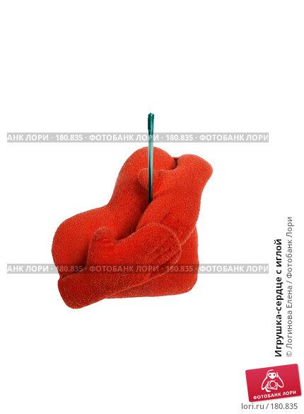 Игрушка-сердце с иглой, фото № 180835, снято 4 января 2008 г. (c) Логинова Елена / Фотобанк Лори