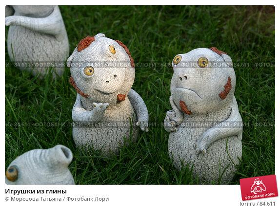Игрушки из глины, фото № 84611, снято 6 июля 2006 г. (c) Морозова Татьяна / Фотобанк Лори