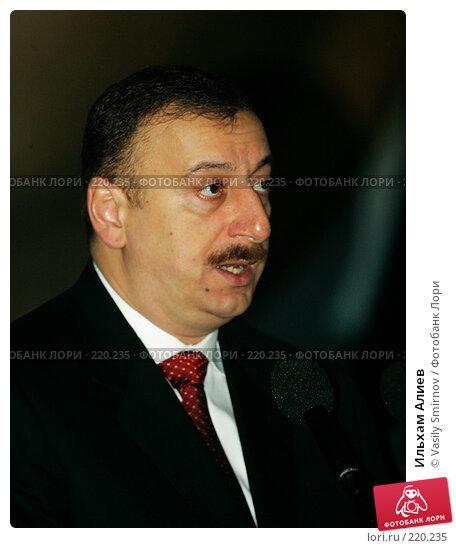 Ильхам Алиев, фото № 220235, снято 23 марта 2005 г. (c) Vasily Smirnov / Фотобанк Лори