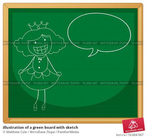 illustration of a green board with sketch. Стоковая иллюстрация, иллюстратор Matthew Cole / PantherMedia / Фотобанк Лори