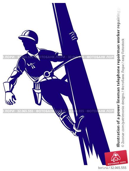 Illustration of a power lineman telephone repairman worker repairing power cable done in retro style. Стоковое фото, фотограф Zoonar.com/patrimonio designs / easy Fotostock / Фотобанк Лори