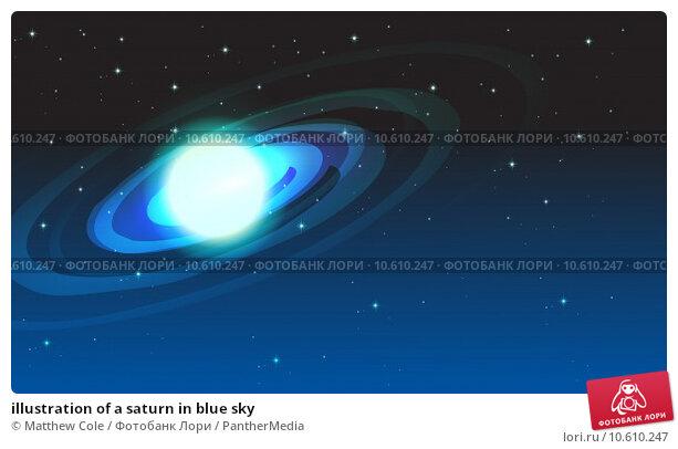 illustration of a saturn in blue sky. Стоковая иллюстрация, иллюстратор Matthew Cole / PantherMedia / Фотобанк Лори
