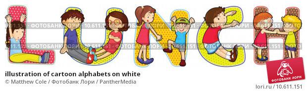 illustration of cartoon alphabets on white. Стоковая иллюстрация, иллюстратор Matthew Cole / PantherMedia / Фотобанк Лори