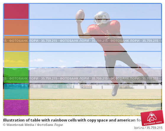 Illustration of table with rainbow cells with copy space and american football player in background. Стоковое фото, агентство Wavebreak Media / Фотобанк Лори