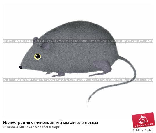 Иллюстрация стилизованной мыши или крысы, иллюстрация № 92471 (c) Tamara Kulikova / Фотобанк Лори