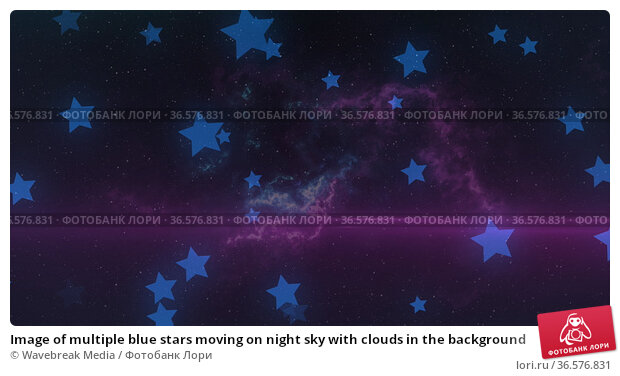 Image of multiple blue stars moving on night sky with clouds in the background. Стоковое фото, агентство Wavebreak Media / Фотобанк Лори